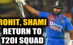 India T20I squad for NZ tour announced, Rohit Sharma, Mohd Shami make comeback