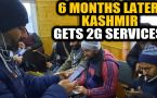 6 months on, Kashmir gets 2G data services, broadband with restrictions