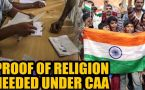 Proof of religion to be required for refuge under Citizenship Act.