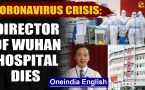 Coronavirus Crisis: Director of Wuhan hospital dies from Virus, death toll crosses 1800