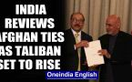 Indian foreign secretary rushes to Kabul ahead of US-Taliban peace pact