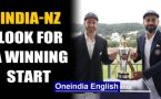 India vs New Zealand 1st Test: Both the teams eye winning start in Wellington