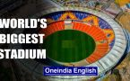 India to become home to world's biggest cricket stadium