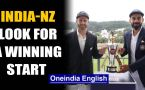 India vs NZ 1st Test: Both the teams eye winning start in Wellington