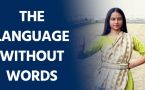 On Global mother language day, we teach you how to speak quietly