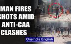 Unidentified man fires 8 rounds amid violence over CAA in Delhi....