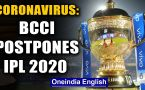 IPL 2020 POSTPONED TILL APRIL 15 DUE TO CORONAVIRUS THREAT