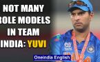 No role models in Team India except for Rohit Sharma, Virat Kohli: Yuvraj Singh
