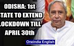 Covid-19: Odisha becomes first state to extend lockdown till April 30th