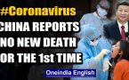 Coronavirus: China reports no new deaths for the first time since January