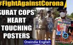 Surat Police spreads awareness on Coronavirus, display heart-touching posters