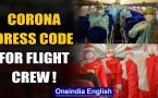 Covid-19: While passengers wear face masks, flight crew donning PPE suits welcome on board: Watch