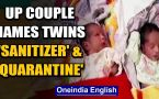 Covid-19: Couple in UP's Meerut names their newborn twins 'Quarantine' and 'Sanitizer'