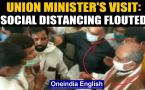 Covid-19: Social distancing norms violated during Union Minister Narendra Singh Tomar's visit