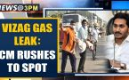 Andhra Pradesh gas leak: CM Jagan Mohan Reddy rushes to meet victims