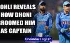 VIRAT KOHLI REVEALS HOW HE LEARNT CAPTAINCY SKILLS FROM MS DHONI