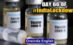 Day 66 Lockdown: Only 5% cases require critical care, ventilator support