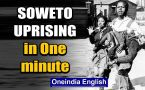 June 16 is Day of the African Child in memory of Soweto Uprising: explained in One minute