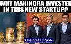 Anand Mahindra invests in Hapramp: What is this new startup about?