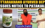 Uttarakhand Ayurved Dept to send notice to Patanjali: How they got permission to make COVID-19 kit