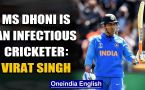 MS Dhoni's tips helped me improve my game, says Jharkhand cricketer Virat Singh