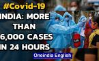 Coronavirus: Over 26,000 cases in India in last 24 hours for the first time