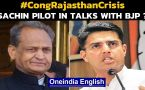 Rajasthan Govt in crisis: Sachin Pilot in Delhi with loyalist MLAs, what is happening?