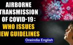 COVID-19:  WHO issues new guidelines on airborne transmission: watch to know more