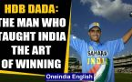 Happy Birthday Sourav Ganguly: A look at milestones achieved by Indian Cricket's beloved Dada