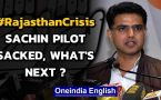 Sachin Pilot sacked as Dy CM and State chief, what's next in Rajasthan political crisis?
