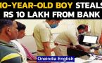 10 year-old boy steals Rs.10 Lakhs from bank in Jawad area of Madhya Pradesh