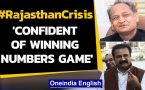 Rajasthan Transport Minister says 'confident of winning number game in state'