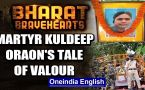 Kuldeep Oraon: Martyred in Malbagh in J&K, laid down his life for the nation