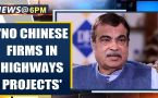 Nitin Gadkari says will ban China from highways projects, investing in MSMEs