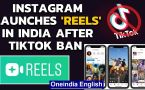 Reels: Instagram launches its own short video feature, an alternative to TIK TOK