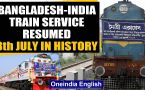 Bangladesh-India train service resumed after 43 years and other historical events