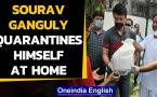 Sourav Ganguly puts himself in home quarantine after brother tests coronavirus positive