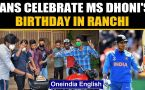 MS Dhoni turns 39: Cricketers, fans celebrate local boy's birthday in Ranchi