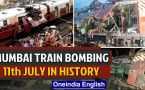 Mumbai train bombings led to death of over 200 people and many other events from history