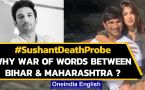 Sushant Singh Rajput's death probe: Why Maharashtra and Bihar police are locking horns