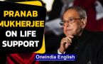 Pranab Mukherjee critical | Former Indian President is Covid +ve