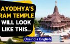 Ayodhya Ram Mandir | Finished temple will look like this...