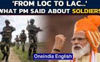 PM Modi Independence Day speech | Our soldiers are alert from LOC to LAC