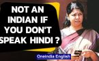 Hindi imposition row: Kanimozhi says she was asked if she is Indian