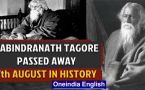 Nobel laureate Rabindranath Tagore passed away and other events in history