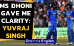 MS Dhoni showed me the real picture about my career: Yuvraj Singh