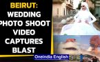 Beirut explosion: Wedding photo shoot video captures blast: watch the video