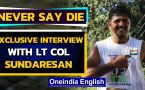 Indian Army veterans | Inspiring story of Lt Col Sudaresan | NEVER SAY DIE