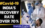 Coronavirus: India's recovery rate over 70%, over 60 thousand cases in 24 hours