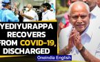 Karnataka CM BS Yediyurappa recovers from Covid-19, discharged from hospital